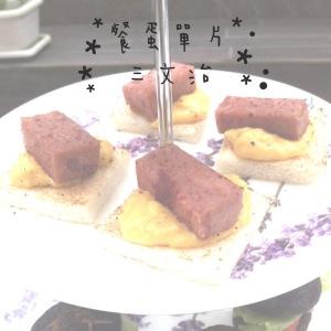 food snack 下午茶 小食 三文治 餐蛋 sandwich