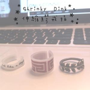 DIY 手工 shrinky dink ring jewelry 伸縮膠 戒指