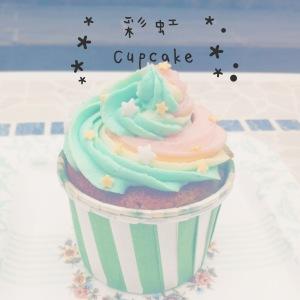 food snack 下午茶 小食 rainbow cupcake 彩虹 杯子蛋糕